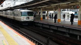 185系臨時特急踊り子111号伊豆急下田行(我孫子始発)横浜駅発車