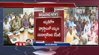 Telangana Government Decide to Extend Dasara Holidays | Telangana Latest News | ABN Telugu