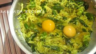 cabbage egg palya recipe  | Cabbage Egg recipe | cabbage recipes