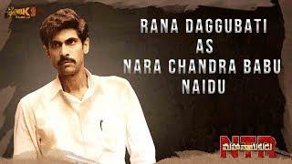 Telugutimes.net Rana Daggubati as Nara Chandrababu Naidu