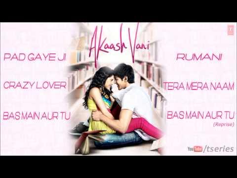 Akaash Vani movie song lyrics