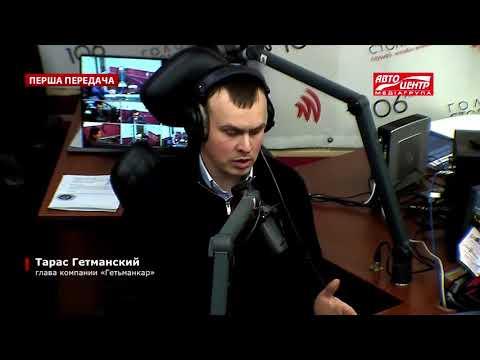 Аренда авто в Украине: карпулинг, каршеринг.