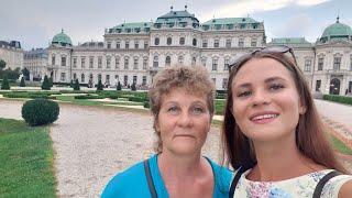 Австрия , г. Вена (3 страна из 5) - семейный отдых