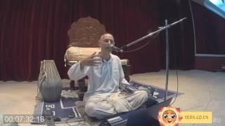 Враджендра Кумар дас - 1. Сознание Кришны и материальный мир