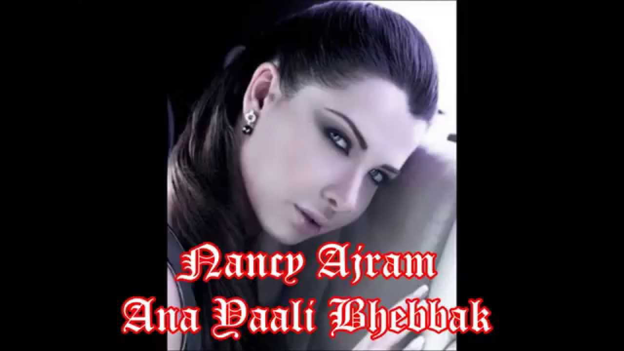 Nancy Ajram- Ana Yalli Bahebak with lyrics - YouTube