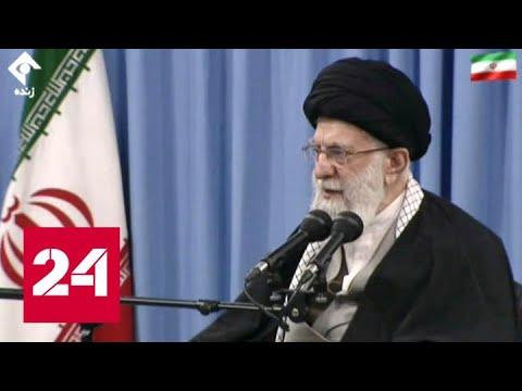 Иран постарался сделать
