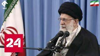Смотреть видео Иран постарался сделать удары по американским базам максимально эффектными - Россия 24 онлайн