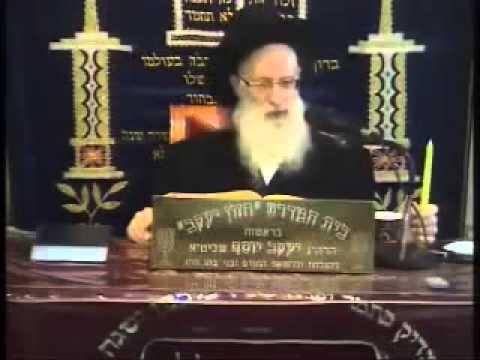 הרה''ג יעקב יוסף זצוק''ל Hanuka חנוכה -  זמן תפילת שחרית  שמן זית למאור