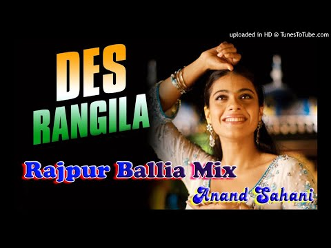 desh-mera-rangila-full-dj-vibarate-song-desh-bhakti-mix