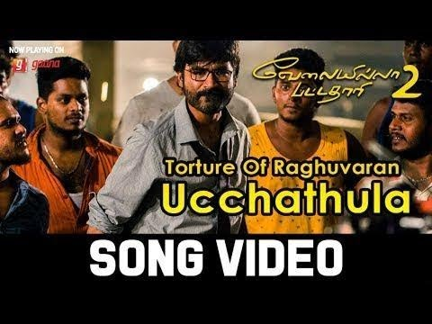 Torture Of Raghuvaran - Ucchathula Video |...