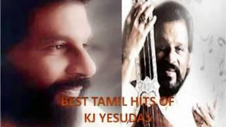 KJ Yesudas Tamil song -Mohana Punagai