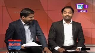 Maayima TV1 09th September 2019