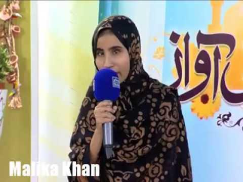 zara rasheed naat heart touching voice with sanam baloch
