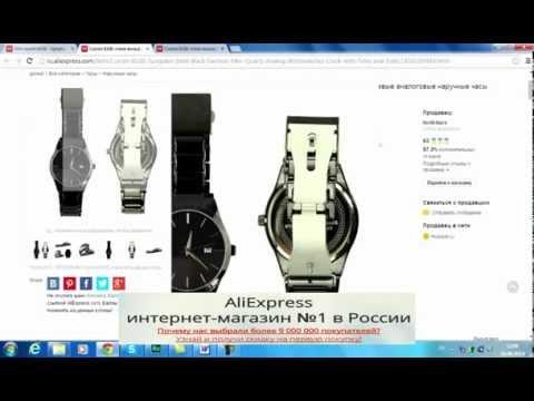 алиекспресс Aliexpress на русском цены в рублях каталог