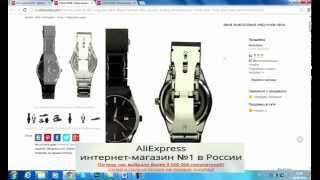видео Цены на Алиэкспресс в рублях