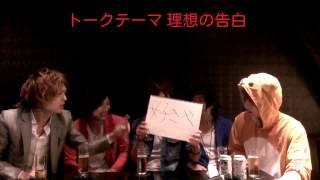 歌舞伎町ホストクラブLOVE公式CHANNEL LOVE☆CHANNEL 【ラブラブトーク】...