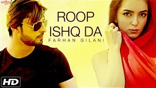 New Hindi Song 2016 || Roop Ishq Da || Farhan Gilani || Official Full Song || Bollywood Songs