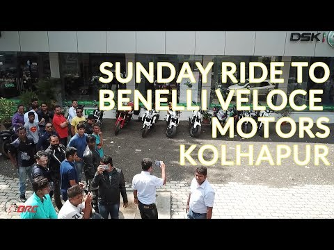 Sunday Ride to Benelli Veloce Motors Kolhapur | Africa Twin | Superlow | 600i | TNT300 | Motovlog