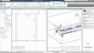 Vysotskiy consulting - Видеокурс Autodesk Revit MEP - 9.04 Размещение розеток