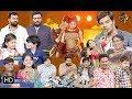 All in One Promo | 22nd April 2019 | Ali,Manam,DheeJodi,Jabardasth,Extra Jabardasth,,Cash | ETV