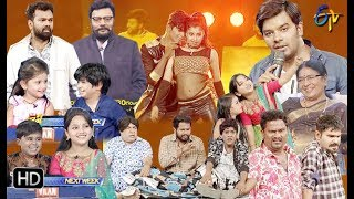 All in One Promo | 22nd April 2019 | Ali,Manam,DheeJodi,Jabardasth,Extra Jabardasth,,Cash | ETV
