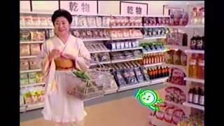 2008年ごろのマロニーちゃんのCMです。中村玉緒さんが出演されてます。