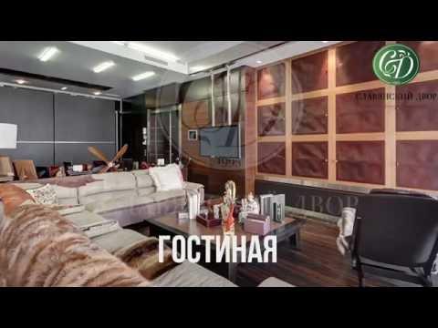 Недвижимость и квартиры в -
