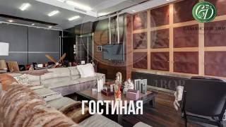 видео Где купить квартиру на остоженке