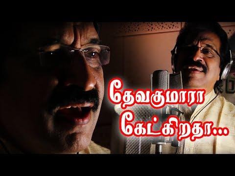 Jollee Abraham - Deva Kumara - Tamil Christian Song-HD [ Official ]