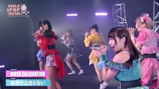GIRLS POP JAPAN POWERED BY TOKYO IDOL PROJECT & HAPPY JAM MOSO CALI...