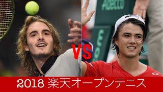 S.チチパスvsダニエル太郎 2018楽天オープンテニス1R
