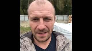 видео Жилино