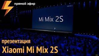 видео Xiaomi официально представила свой новый флагман Mi 5