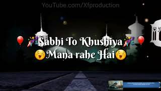 Nisar Teri Chahal Pahal Par Hazaron Eden Rabi ul Awwal