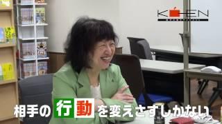 KO-EN 講ずるエンタテインメント 大谷由里子さん「第1回打合せ」
