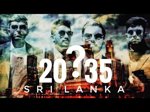 2035-sri-lanka-|short-film|-w-jay-|canon-200d-|50-mm-1.8-(2020)