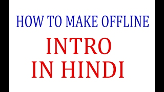 how to make an intro for youtube [hindi]