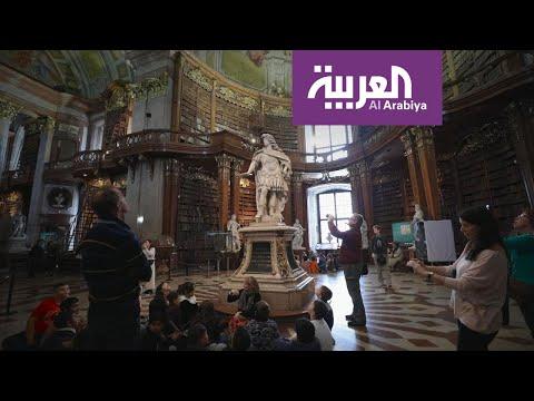 صباح العربية | جولة في واحدة من أجمل مكتبات العالم  - نشر قبل 2 ساعة