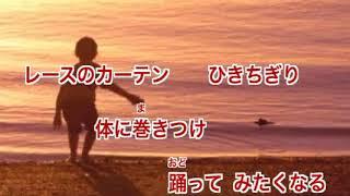 一発録音シリーズ^^;