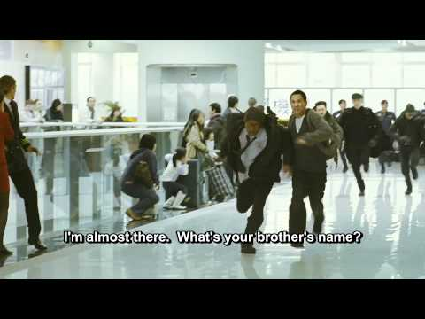Connected (2008) (Louis Koo, Barbie Hsu) 1080p Trailer (Cant