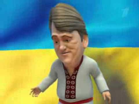 приколы про украину -