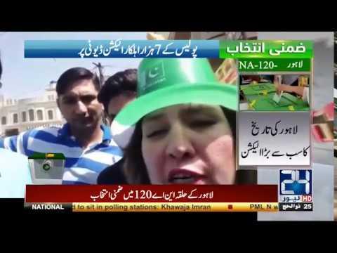 ووٹ کاسٹ کرنے کی دھن میں ایک فیملی امریکہ سے لاہور پہنچ گئی