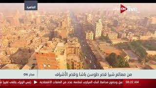 صباح ON - اطلالة علوية من سماء حي شبرا بمحافطة القاهرة
