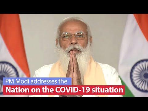 PM Modi's address to the nation amid rising cases of Corona