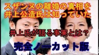 動画をアップして稼ぐ方法 http://sigeru.jp/blog-entry-76.html スザン...