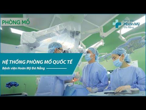 Khu khám Quốc tế   Bệnh viện Hoàn Mỹ Đà Nẵng