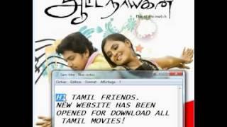 aattanayagan tamil movie download