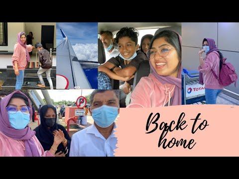 ഒന്നര വർഷത്തിന് ശേഷം ഞാനെന്റെ നാട്ടിലെത്തി    Meetig My Family After 1 1/2 years   UAE to Malappuram