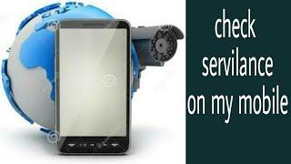 अगर आप पुरानी Mobile ले रहे है ता इन सभी बातो को जान ले ।। how to check servilance mobile