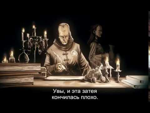 Десница короля (Мизинца для Игры престолов на Bluray, сезон 7, на русском)